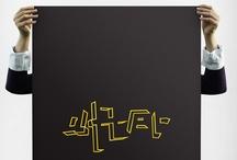 typography / graphic