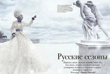 Tatler Russia   December 2011