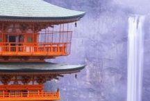 日本的 - Nihonteki / by Daisy Kincaid