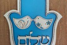 Hamse y arte judío