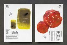 Design / by Tsukasa Obara