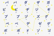 Graphic: Japan / Japanese Graphic Design. Leave a comment when you see pins that aren't correctly credited or mistranslated. Thanks! / by Maxwell A. Davis