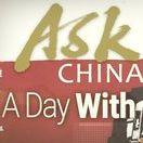 Ask China 2017