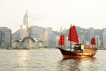 Travel | Hong Kong