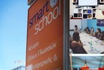 Smart School / Εκπαιδευτικός Όμιλος Smart School: Ξένες Γλώσσες - Πληροφορική - Δια Βίου Μάθηση/ Ζωγράφου, Ίλιον, Αιγάλεω, Πετρούπολη / Τηλέφωνο: 2107751457 /   smartschool.edu.gr