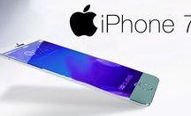 iPhone 7 / #iPhone7 #Apple #iPhone