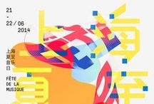 Graphic Design / by Jamie Leung