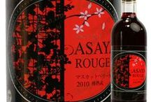 Red | rouge | rojo / Packaging in red, rouge, rojo, červený, червено, vermell, crveno, rød, rood, pula, punainen, rot, κόκκινο, लाल, merah, rosso, 赤, 빨강, sarkans, raudonas, rød, czerwony, vermelho, roşu, красный, červený | червено црвено, rdeč, röd, червоний, đỏ  / by Packaging Diva
