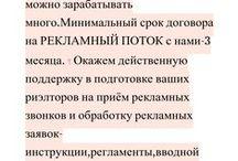 Риэлтор / Создание агентства недвижимости.https://agent-realty.blogspot.ru/
