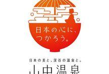 Japanese Graphic - Logos