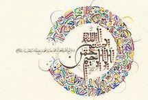 Arabic Calligraphy / by Nees Amara