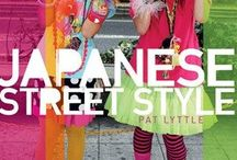 STREET STYLE JAPAN / Fashion on another level