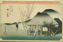 Japanese Woodblock Prints / by Florence Gray