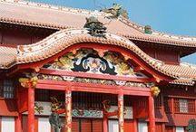 沖縄 Okinawa