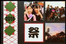 作品ギャラリー(12x12インチ) / 12x12インチのスクラップブッキング作品 スクラップブッキングのお店フラットクラブ http://flatclub.co.jp/