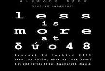 """less is more @ δύο 48"" / ΕΚΔΗΛΩΣΗ ΤΕΧΝΗΣ"