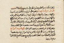 Manuscripts / Illumination