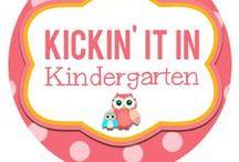 Fabulous Kindergarten Bloggers!
