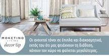 Moketino Decor Tips // Διακόσμηση Σπιτιού και Επαγγελματικού Χώρου / Decoration and interior design tips and hints by Moketino Living.