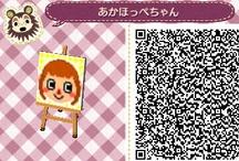 Player Animal Crossing QR Codes / Animal Crossing New Leaf: My design QR Codes とびだせ どうぶつの森 amiibo+ QRコード