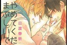 Yamete kudasai, Mabushii desu / Shounen Ai manga