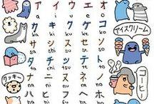 Learn Japanese!