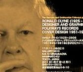 Ronald Clyne / Обложки пластинок Folkways Records американского графического дизайнера  Роналда Клайна.