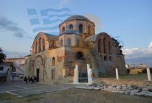 Evros Greece