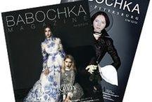 Топ дизайнеры моды и магазины
