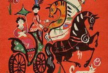 Art traditionnel russe