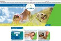 Case – Nova Identidade Visual Gamma / A agência Emporium desenvolveu o redesign do logotipo, o novo website e o material institucional para feiras B2B (pasta/folder, lâminas, revista) da Gamma com lançamento na Consulfarma 2013