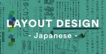 Design: Layout [ Japan ] / EDITORIAL / POSTER / DM