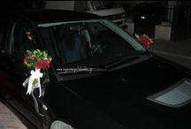 Διακόσμηση γάμου με κόκκινα τριαντάφυλλα και Αμαρυλλίδες grgamos