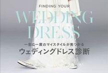 WEDDING TREND│SPUR(シュプール)