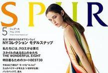 COVER・表紙│SPUR(シュプール)