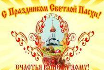 Поздравляем с праздниками / ПРИБЛИЖАЕТСЯ НОВЫЙ 2015 ГОД. ГОД КОЗЫ.
