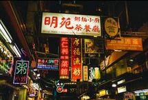 Colo Telligo - Hong Kong Macao / Telligo part à la découverte de l'Asie, via Hong Kong et Macao. Dépaysement garanti !