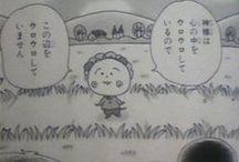 loves_tanoshii