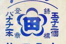 Vintage JP / Vintage Japanese Design