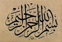 Islamic Calligraphy / Islamic Calligraphy. Just for the love of it!!!