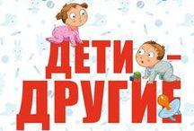 Родители: Книжная полка