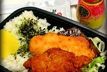 Ono Kine Grindz / Any and every local food that makes your mouth water, just at the mention of it!