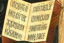 Cyrillic script / cyrylica