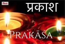 Sanskrit, Mantras & Chanting / Meanings of commonly used Sanskrit words.  Chants.  Mantras.