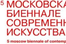 5th Moscow Biennal 2013