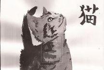 Animals in Japanese & Chinese Art