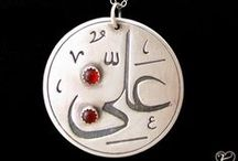 Arabic Calligraphy / From accessories and art to everything Arabic your heart admires. Get it today to you doorstep, wherever you are :) All items are on www.ananasa.com