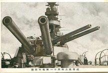 艦戦 / 大戦中の戦艦中心  名前まちがったり 名前が分からないものもあります。