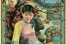 Vintage Chinese Girls / Shanghai girl posters, Chinese ads & illustrations, 1920s-1950s.
