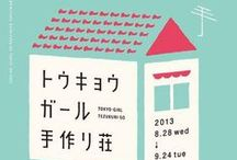 Japan Design + Illustration / Japanese Design, contemporary and traditional